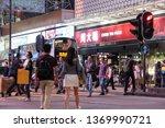 mong kok hong kong    march 19  ...   Shutterstock . vector #1369990721