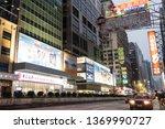 mong kok hong kong    march 19  ...   Shutterstock . vector #1369990727