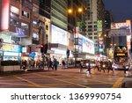 mong kok hong kong    march 19  ...   Shutterstock . vector #1369990754