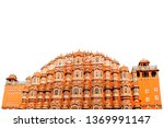 hawa mahal  english translation ... | Shutterstock . vector #1369991147