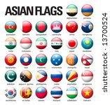 glossy buttons with asian flags | Shutterstock . vector #13700524