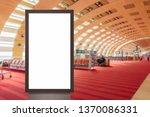 mock up of vertical blank... | Shutterstock . vector #1370086331