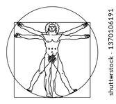 the vitruvian man. vector | Shutterstock .eps vector #1370106191