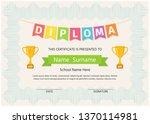 kid diploma  certificate.... | Shutterstock .eps vector #1370114981