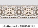 arabic arabesque design... | Shutterstock .eps vector #1370147141