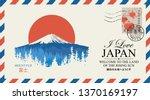 vector postal envelope... | Shutterstock .eps vector #1370169197