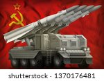 tactical short range ballistic...   Shutterstock . vector #1370176481