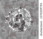 utilize grey camouflage emblem