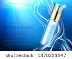 vector poster with moisturizing ... | Shutterstock .eps vector #1370221547