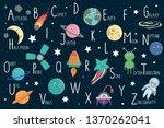 space alphabet for children.... | Shutterstock .eps vector #1370262041