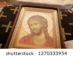 Icon Of Jesus Christ In An...