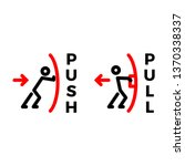 Push Pull Output Input Sign