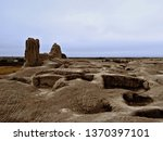 panoramic view on remains of... | Shutterstock . vector #1370397101