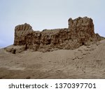 ruins of south walls and towers ... | Shutterstock . vector #1370397701