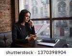 serious successful business... | Shutterstock . vector #1370398904
