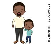 dad and son | Shutterstock .eps vector #1370399321