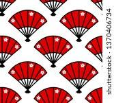 red japanese fan seamless... | Shutterstock .eps vector #1370406734