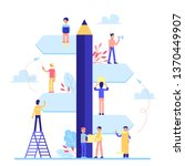huge task board with small team ...   Shutterstock .eps vector #1370449907