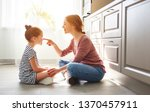 happy mother's day  family... | Shutterstock . vector #1370457911