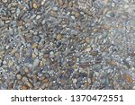 an old pebblestone road cobbled ...   Shutterstock . vector #1370472551