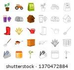 farm and gardening cartoon... | Shutterstock .eps vector #1370472884