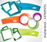 set of frames for text   Shutterstock .eps vector #137049251