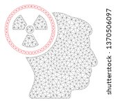 mesh atomic thinking head... | Shutterstock .eps vector #1370506097