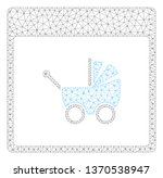 mesh baby carriage calendar... | Shutterstock .eps vector #1370538947