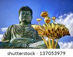 KOBE, JAPAN - JANUARY 25: Great Buddha of Hyogo in January 25, 2013 in Kobe, JP. The temple was founded in 805 AD. - stock photo
