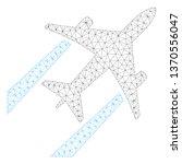 mesh air jet trace polygonal 2d ... | Shutterstock .eps vector #1370556047