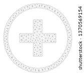 mesh add polygonal 2d...   Shutterstock .eps vector #1370569154