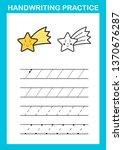 handwriting practice sheet... | Shutterstock .eps vector #1370676287