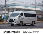 chiangmai  thailand   april 5... | Shutterstock . vector #1370676944