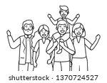 family avatar cartoon character   Shutterstock .eps vector #1370724527