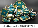vintage gold coffee and tea set ... | Shutterstock . vector #1370808221