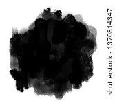 multiple ink brush strokes.... | Shutterstock .eps vector #1370814347