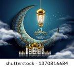 eid mubarak calligraphy which... | Shutterstock .eps vector #1370816684