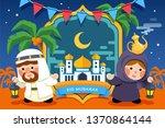 cute eid mubarak flat design... | Shutterstock .eps vector #1370864144