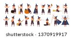 collection of cute little witch ... | Shutterstock .eps vector #1370919917