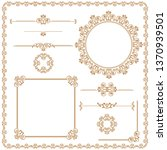 vintage set of floral elements... | Shutterstock .eps vector #1370939501