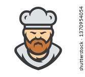 chef in a cook hat sign. | Shutterstock . vector #1370954054