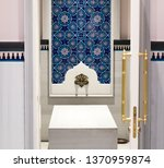 hammam turkish stone bathroom | Shutterstock . vector #1370959874