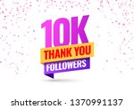 celebrating the events of ten... | Shutterstock .eps vector #1370991137