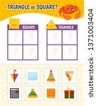 educational game for children... | Shutterstock .eps vector #1371003404