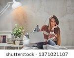 beautiful caucasian brunette... | Shutterstock . vector #1371021107