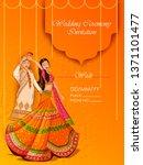 indian bride and groom in...   Shutterstock .eps vector #1371101477
