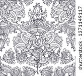 vector seamless pattern with... | Shutterstock .eps vector #1371149117