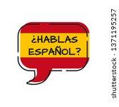 hablas espanol   do you speak...   Shutterstock .eps vector #1371195257