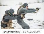 two military and army special...   Shutterstock . vector #1371339194