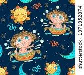 a fun seamless pattern for kids.... | Shutterstock .eps vector #1371352874